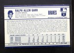1972 Kellogg's #21  Ralph Garr  Back Thumbnail