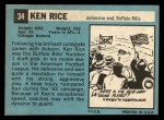1964 Topps #34  Ken Rice  Back Thumbnail