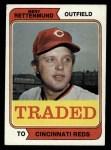 1974 Topps Traded #585 T  -  Merv Rettenmund Traded Front Thumbnail
