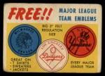 1958 Topps   Felt Team Emblems Card Front Thumbnail