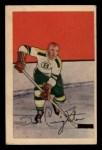 1952 Parkhurst #76  Dave Creighton  Front Thumbnail