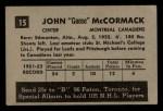 1952 Parkhurst #15  John McCormack  Back Thumbnail