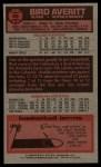 1976 Topps #49  Bird Averitt  Back Thumbnail