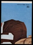 1968 Topps #152  Willie Richardson  Back Thumbnail