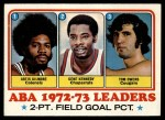 1973 Topps #235  Owens / Kennedy / Gilmore  Front Thumbnail