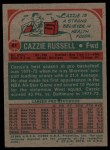 1973 Topps #41  Cazzie Russell  Back Thumbnail