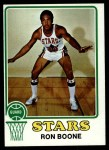 1973 Topps #217  Ron Boone  Front Thumbnail