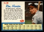 1962 Post #30 DSH Ron Hansen   Front Thumbnail