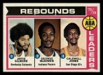 1974 Topps #211   -  Artis Gilmore / George McGinnis / Caldwell Jones ABA Rebound Leaders Front Thumbnail