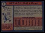 1974 Topps #5  Herm Gilliam  Back Thumbnail