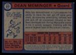 1974 Topps #23  Dean Meminger  Back Thumbnail