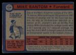 1974 Topps #124  Mike Bantom  Back Thumbnail