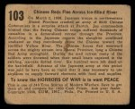 1938 Gum Inc. Horrors of War #103   Chinese Reds Flee Across Ice-filled River Back Thumbnail