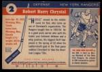 1954 Topps #2  Bob Chrystal  Back Thumbnail