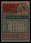 1975 Topps #483  Steve Ontiveros  Back Thumbnail