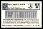 1973 Kellogg's #20  Catfish Hunter  Back Thumbnail