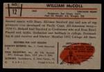 1953 Bowman #12  Bill McColl  Back Thumbnail