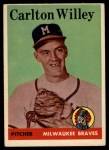1958 Topps #407  Carlton Willey  Front Thumbnail
