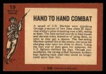 1966 A and BC England Battle #19   Hand To Hand Combat Back Thumbnail