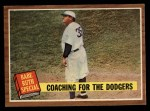 1962 Topps #142 NRM  -  Babe Ruth Coaching for the Dodgers Front Thumbnail