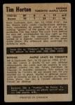 1954 Parkhurst #31  Tim Horton  Back Thumbnail