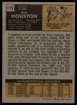 1971 Topps #113  Ken Houston  Back Thumbnail