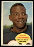 1960 Topps #14  Willie Galimore  Front Thumbnail
