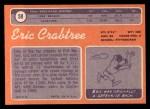 1970 Topps #58  Eric Crabtree  Back Thumbnail