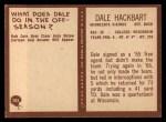 1967 Philadelphia #102  Dale Hackbart  Back Thumbnail