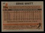 1983 Topps #302  Ernie Whitt  Back Thumbnail