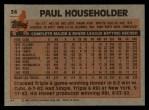 1983 Topps #34  Paul Householder  Back Thumbnail