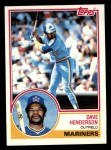 1983 Topps #732  Dave Henderson  Front Thumbnail