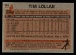 1983 Topps #185  Tim Lollar  Back Thumbnail