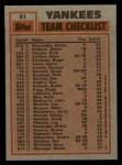 1983 Topps #81   -  Jerry Mumphrey / Dave Righetti Yankees Leaders Back Thumbnail