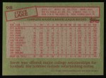 1985 Topps #98  Steve Lake  Back Thumbnail