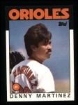1986 Topps #416  Dennis Martinez  Front Thumbnail