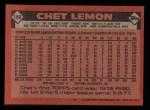 1986 Topps #160  Chet Lemon  Back Thumbnail