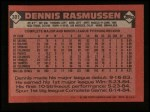 1986 Topps #301  Dennis Rasmussen  Back Thumbnail