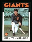 1986 Topps #177  Joel Youngblood  Front Thumbnail
