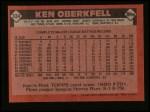 1986 Topps #334  Ken Oberkfell  Back Thumbnail