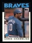 1986 Topps #293  Chris Chambliss  Front Thumbnail