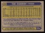 1987 Topps #338  Tim Conroy  Back Thumbnail