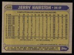 1987 Topps #685  Jerry Hairston  Back Thumbnail