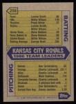 1987 Topps #256   -  George Brett Royals Leaders  /  George Brett Back Thumbnail