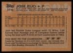 1988 Topps #316  Jose Rijo  Back Thumbnail