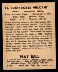 1940 Play Ball #95  Hugh Mulcahy  Back Thumbnail