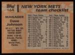 1988 Topps #164  Davey Johnson  Back Thumbnail