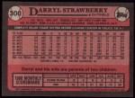 1989 Topps #300  Darryl Strawberry  Back Thumbnail