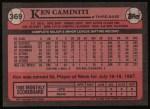 1989 Topps #369  Ken Caminiti  Back Thumbnail