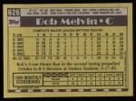 1990 Topps #626  Bob Melvin  Back Thumbnail